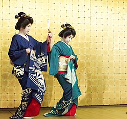 geisha wikipedia español