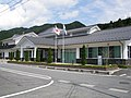 Niimi city office Shingo branch.jpg