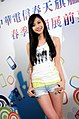 Nikki Shao at Chunghwa Telecom event 20110402.jpg