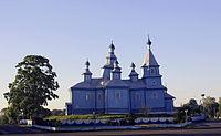 Nikolaevskaya Church in Kozhan Gorodok.JPG