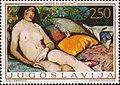 Nude by Miroslav Kraljević 1969 Yugoslavian stamp.jpg