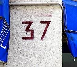 Numéro 037, Rue de lOuest (Paris).jpg