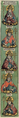 Nuremberg chronicles f 111v 1.png