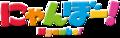 Nyanbo logo.png