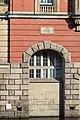 Oberfinanzdirektion (Hamburg-Altstadt).Fassade Alsterfleet.Detail.3.29153.ajb.jpg