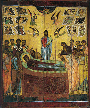 Dormition of the Mother of God - A 12th-century rendition of the Dormition by a Novgorod artist.