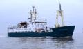 Ocean Observer Gardline research and survey vessel ship.png