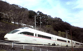 Odakyu Romance Car Series 50000-2.JPG