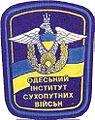Odessa college of the Army (Airborne component).jpg
