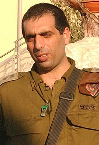 Ofek Buchris, March 2006 (cropped).jpg