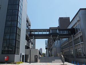Okazaki, Aichi - Okazaki City Hall