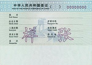 Visa policy of china wikipedia overview of chinese visasedit stopboris Image collections