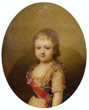 Grand Duchess Olga Pavlovna of Russia - Image: Olga Pavlovna