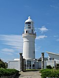 Omaezaki Lighthouse 1.jpg