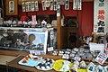 Onigiri shop by jerone2 in Tsukiji Fish Market, Tokyo.jpg