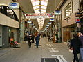 Onomichi Station commercial avenue.jpg