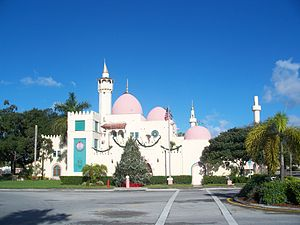 Opa-locka, Florida - Opa-locka City Hall
