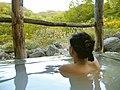 Open Air Bath - panoramio.jpg