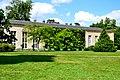 Orangerie de Jussieu.jpg