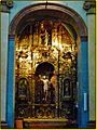 Oratorio San Felipe Neri,Cádiz,Andalucia,España - 9044804681.jpg