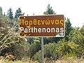 Ortsschild von Parthenonas.jpg