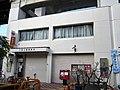Osaka Obiraki Post office.jpg