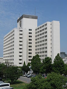 Osaka Prefectural Medical Center for Respiratory and Allergic Diseases.jpg