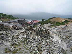 Mount Osore - Grounds of Bodai-ji
