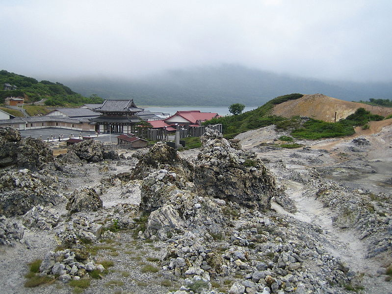 File:Osorezan Aomori.JPG