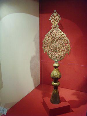 Alem (finial) - Image: Ottoman alem