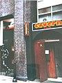 P1070501 Cavern pub Liverpool.jpg