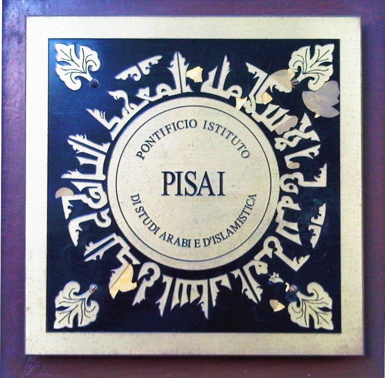 File:PISAI plate entrance jpg - Wikimedia Commons