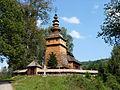 PL - Kotań - cerkiew św. św. Kosmy i Damiana - Kroton 001.JPG