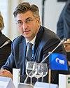 PM Andrej Plenković