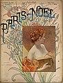 PN 1895-1896 (1).jpg