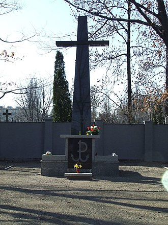Warsaw Insurgents Cemetery - Image: POL Warsaw cm powst wwy 6