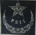 PSII election symbol on 1955 ballot paper.png
