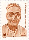 P Subbarayan 1989 stamp of India.jpg