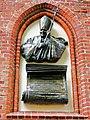 Pabst Johannes Paul II in Olsztyn (Allenstein) - panoramio.jpg