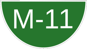Motorways of Pakistan - Image: Pakistan Motorway M11v