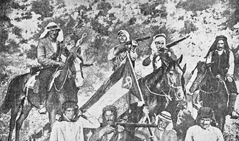 Palestinian rebels 1937