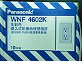 Panasonic WNF 4602K 15A 125V box title.jpg