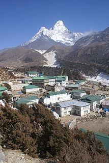 Sagarmatha Zone Zone in Nepal