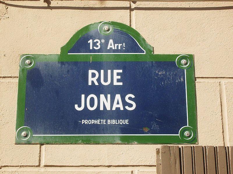 File:Paris 13e - rue Jonas - plaque 2.jpg