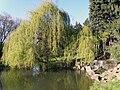 Park Skaryszewski wodospad Warszawa(1).jpg