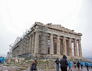 Parthenon in the rain 2.jpg