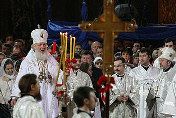 Patriarch kirill eastern liturgy 2010.jpeg