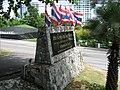 Pattaya Park (4).jpg