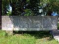 Pavlivka Ivanychivskyi Volynska-Monument to the countrymen-details.jpg
