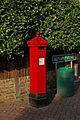Penfold postbox, Royal Parade - geograph.org.uk - 1530879.jpg